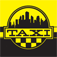 Airport Yellow Cab